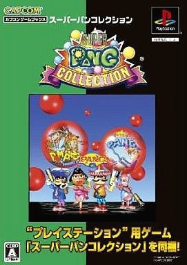 Image 1 for Super Pang Collection (Capcom Game Books)