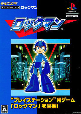 Image 1 for Rockman (Capcom Game Books)