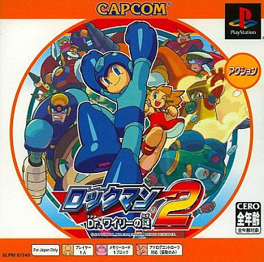 Image 1 for RockMan 2 (PSone Books)