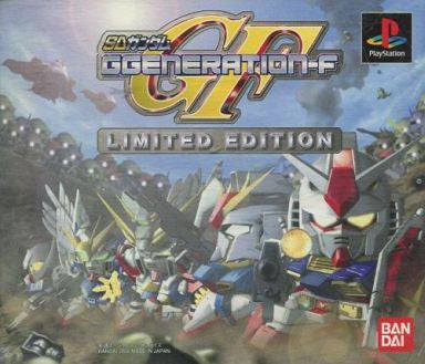Image for SD Gundam G Generation-F [Limited Edition]