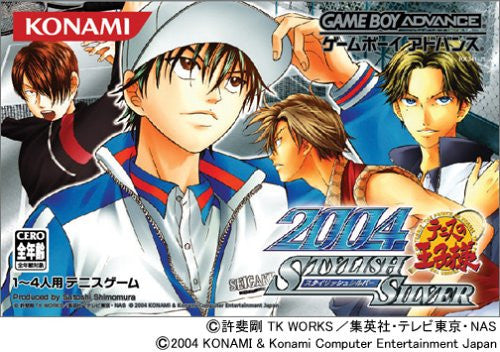 Tennis no Oji-Sama 2004: Stylish Silver