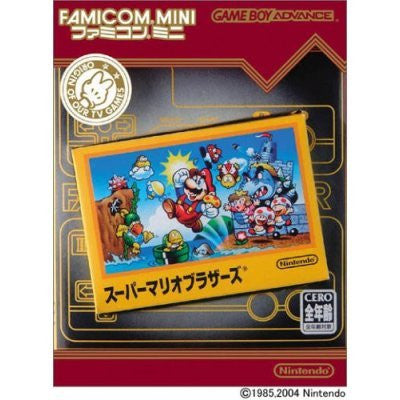 Famicom Mini Series Vol.01: Super Mario Bros. (First Print)