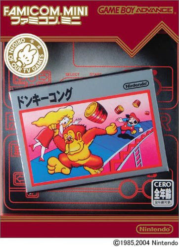 Image 1 for Famicom Mini Series Vol.02: Donkey Kong