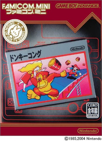 Image for Famicom Mini Series Vol.02: Donkey Kong