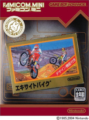 Image 1 for Famicom Mini Series Vol.04: Excite Bike