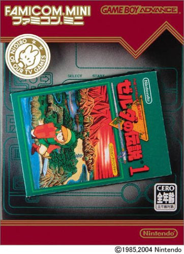 Image 1 for Famicom Mini Series Vol.05: The Legend of Zelda