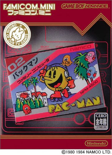 Image 1 for Famicom Mini Series Vol.06: Pacman