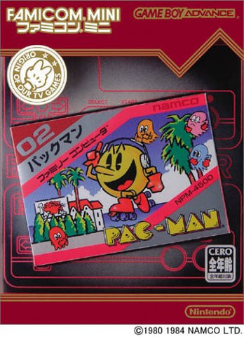 Image for Famicom Mini Series Vol.06: Pacman