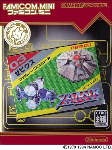 Image 1 for Famicom Mini Series Vol.07: Xevious