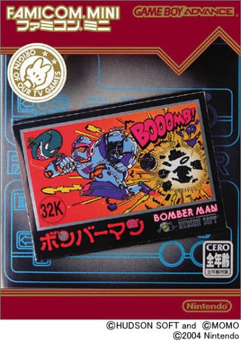 Image 1 for Famicom Mini Series Vol.09: Bomberman