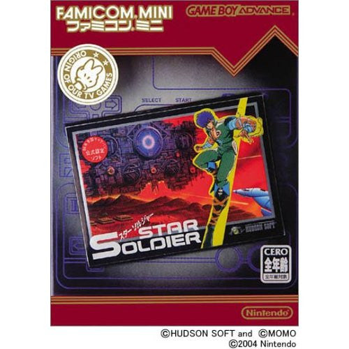 Image 1 for Famicom Mini Series Vol.10: Star Soldier