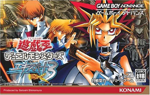 Image for Yu-Gi-Oh Duel Monsters Expert 3