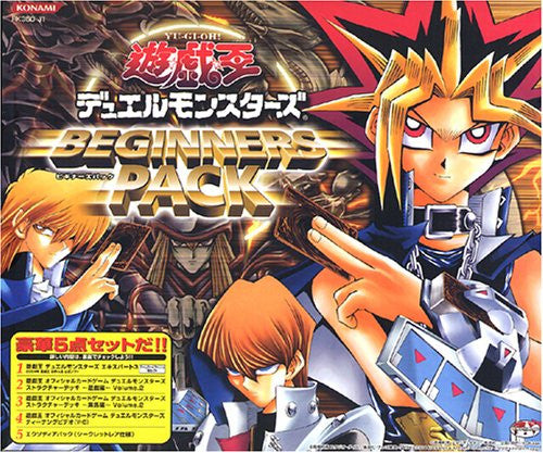 Image 1 for Yu-Gi-Oh Duel Monsters Expert 3 [Beginners Pack]