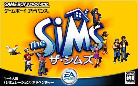 Image for The Sims Bustin' Out