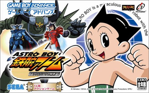 Image for Astro Boy: Tetsu Wan Atom