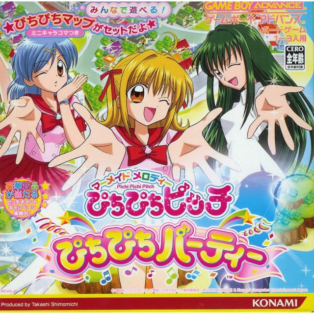Image 1 for Mermaid Melody: Pichi Pichi Picchi Pichi Pichi Party