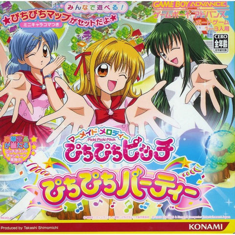 Image for Mermaid Melody: Pichi Pichi Picchi Pichi Pichi Party