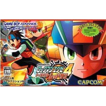 RockMan EXE 4 Tournament Red Sun