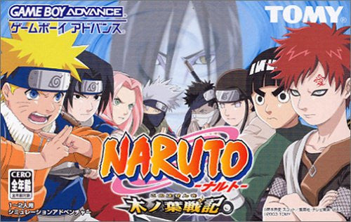 Image 1 for Naruto: Ki no Ha Senki