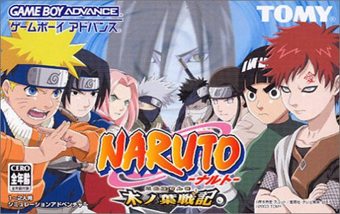 Image for Naruto: Ki no Ha Senki