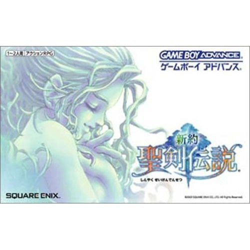 Image 1 for Shinyaku Seiken Densetsu / Sword of Mana [Limited Edition]