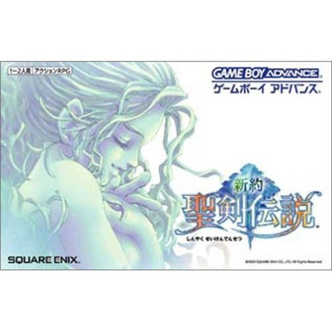 Image for Shinyaku Seiken Densetsu / Sword of Mana [Limited Edition]