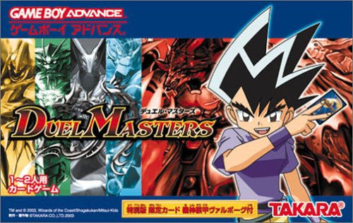 Image 1 for Duel Masters