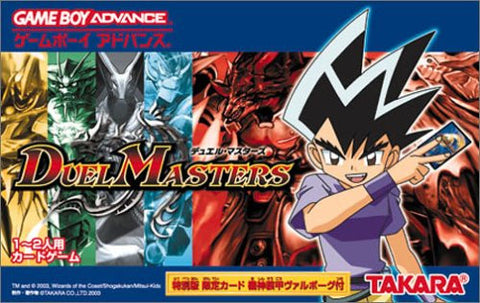 Image for Duel Masters