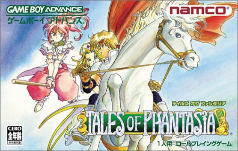 Image for Tales of Phantasia