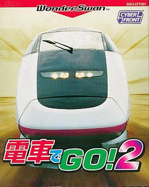 Image 1 for Densha de Go! 2