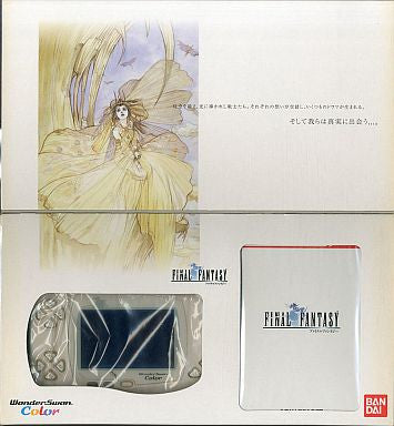 Image 1 for Final Fantasy Wonder Swan Color Limited Edition