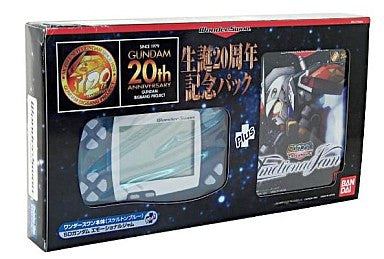 SD Gundam Emotional Jam 20th Anniversary Pack Wonder Swan