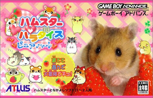 Image 1 for Hamster Paradise: Pure Heart