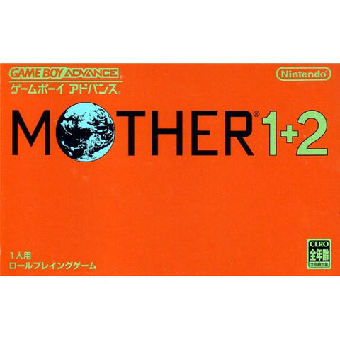 Image for Mother 1+2