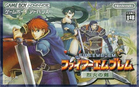Image for Fire Emblem: Rekka no Ken