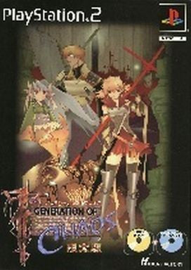 Image for Generation of Chaos Limited Edition