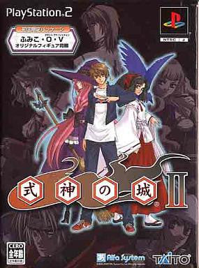 Image 1 for The Castle of Shikigami II [Limited Edition] / Shikigami No Shiro II [Limited Edition]