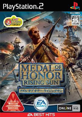 Image 1 for Medal of Honor: Rising Sun (EA Best Hits)