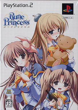 Image for Rune Princess [First Print Limited Edition]