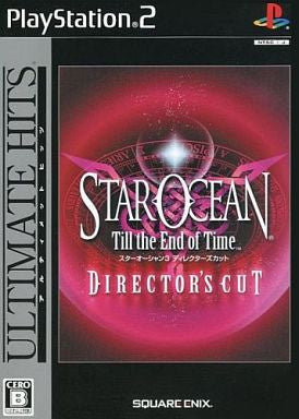 Image 1 for Star Ocean 3 Director's Cut (Ultimate Hits)