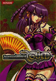 Thumbnail 1 for beatmania IIDX 14 Gold [Special Edition]