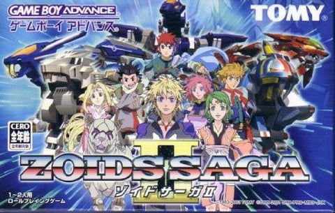Image for Zoids Saga II