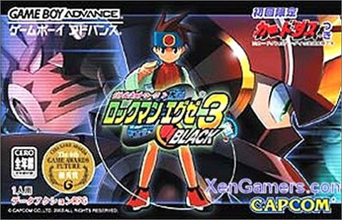 Image for RockMan EXE 3 Black