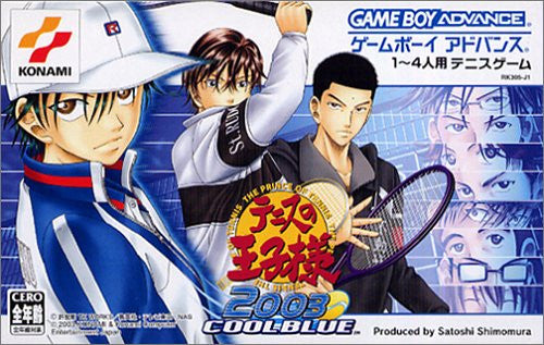 Image 1 for Tennis no Oji-Sama 2003: Cool Blue