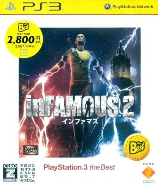 Image 1 for inFAMOUS 2 (PlayStation3 the Best)