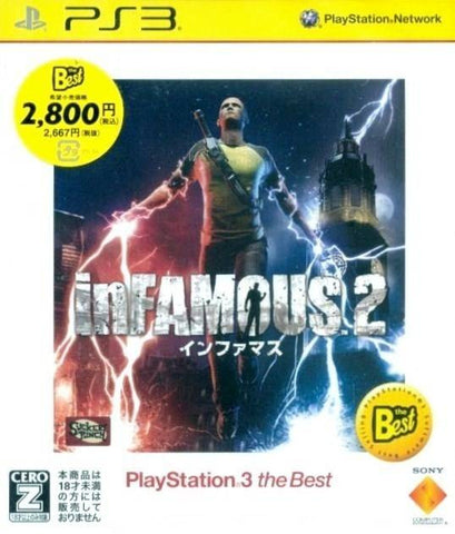 Image for inFAMOUS 2 (PlayStation3 the Best)