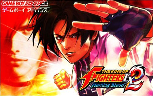 Image 1 for The King of Fighters EX 2: Howling Blood