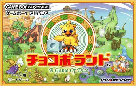 Image for Chocobo Land - A game of Dice