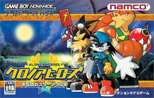 Image 1 for Klonoa Heroes: Legend of the Star Medal