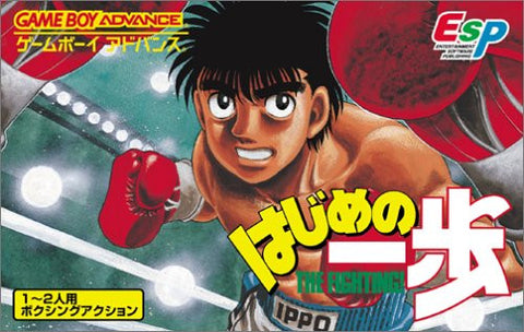 Image for Hajime no Ippo: The Fighting!